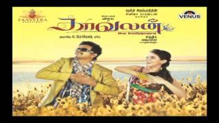 Step it up (Kavalan The Bodyguard) (Tamil)