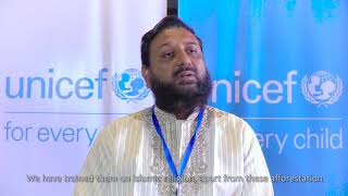 Mr Muhammad Rafiq-Ul-Islam, Islamic Foundation, Bangladesh