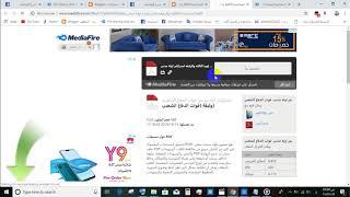 طريقه تنزيل ملفات pdf من على جروب الفيس او المدونه
