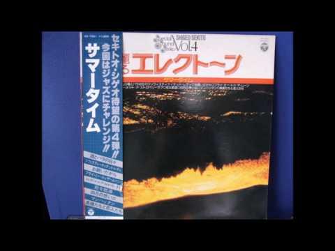 酒とバラの日々 ~ セキトオ・シゲオ // DAYS OF WINE AND ROSES Shigeo Sekito