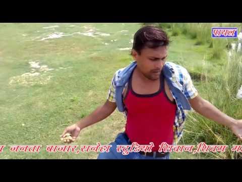 Xxx Mp4 Pawn Singh Sad Song 3gp Sex
