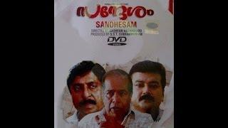 Sandesam 1991: Malayalam Full Movie | Jayaram Malayalam Movies | Malayalam Films Online