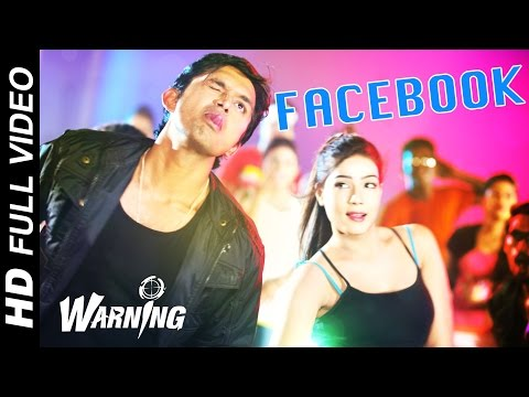 FACEBOOK | Full Video Song | Warning (2015) | Bengali Movie | Arifin Shuvoo | Mahiya Mahi