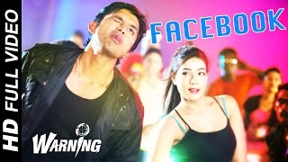 FACEBOOK | Full Video Song | Warning (2015) | Bengali Movie | Arifin Shuvoo | Mahiya Mahi