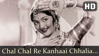 Chal Chal Re Kanhai (HD) - Aasha Songs - Kishore Kumar - Vyjayantimala - Lata Mangeshkar -Filmigaane