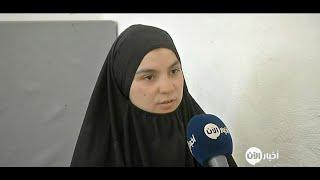 أخبار حصرية - لبنانية.. زوجة مقاتل في #داعش تروي مأساتها في مضافات داعش بالرقة