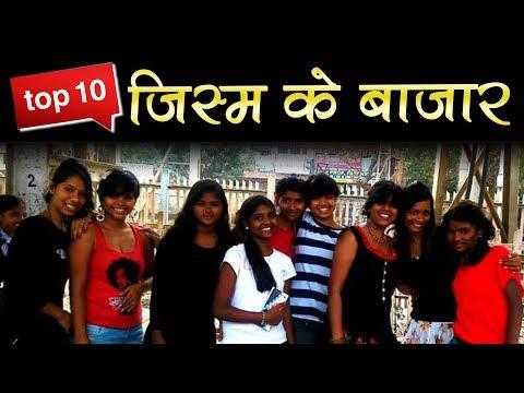 Xxx Mp4 Top 10 India S रेड लाइट एरिया जहाँ रोटी के लिए बिकती है देह Travel Nfx 3gp Sex