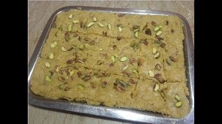 Chane ki Daal ka Halwa - Chana Daal Barfi Recipe by hamida