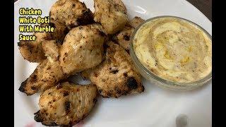 Chicken White Boti With Marble Sauce / New Boti Recipe By Yasmin