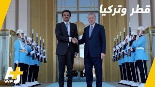لماذا تدعم قطر تركيا؟