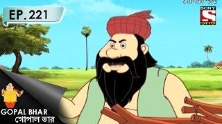 Gopal Bhar (Bangla) - গোপাল ভার (Bengali) - Ep 221- Adbhut Sharto