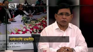 Ekattor Sangjog With Kazi Firoj Rashid, Advocate Joynal Abedin, B M  Muzammel Haque MP By Shakil Ahm