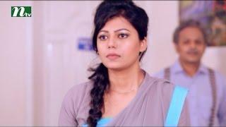 Bangla Natok - Shesh Bikeler Gan l Episode 54 l Mosharraf Karim, Tania, Saju l Drama & Telefilm