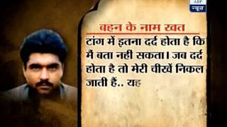 Sansani: How Pakistan brutally tortured, killed Sarabjit Singh