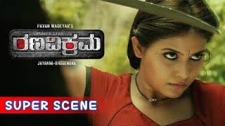 Puneeth Rajkumar Movies | Anjali Super Sword Fight Kannada Scenes | Ranavikrama Kannada Movie