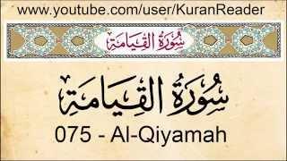 Quran : 75  Surat Al Qiyamah  with audio English Translation and Transliteration HD