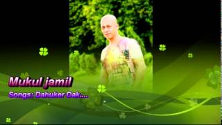 Bangla New Songs''2014''-Dahuker Dak''by Mukul Jamil-(Mp3 Music..