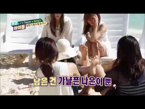 주간아이돌 - (episode-192) Bulldozer Eunji vs Atomic bomb Bomi