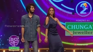 Comedy Super Nite - 2 with Shane Nigam & Shruthy Menon   ഷെയിൻ & ശ്രുതി  │Flowers│CSN# 32