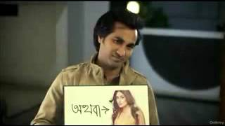 Title Song Bangla Natok Valobashi Tai