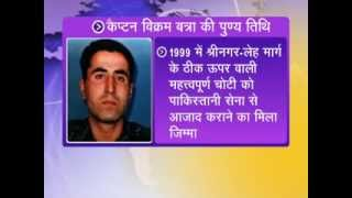 Captain Vikram Batra remembered on his death anniversary