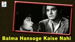 Balma Hansoge Kaise Nahi   Lata Mangeshkar   Ramu Dada @ Jaymala,Helen,Sapru