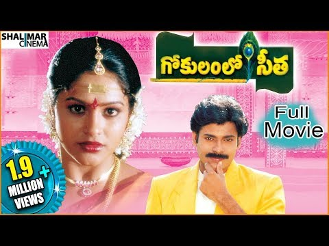 Xxx Mp4 Gokulamlo Seetha Full Length Movie గోకులంలో సీత సినిమా Pawan Kalyan Raasi 3gp Sex