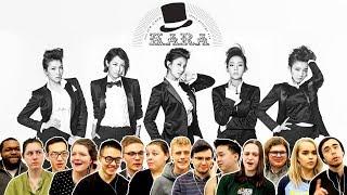 Classical Musicians React: KARA 'Pandora' vs 'Damaged Lady'