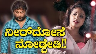 Neer Dose Official Trailer Response | ನನ್ನ ಮಗಂದ್..ನಾಚಿಕೆ ಆಗಲ್ವಾ | Huccha Venkat Against Haripriya