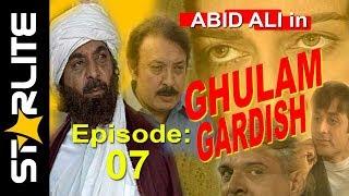 GHULAM GARDISH TV Serial Episode 07 Top Pakistani URDU Classic PTV Drama