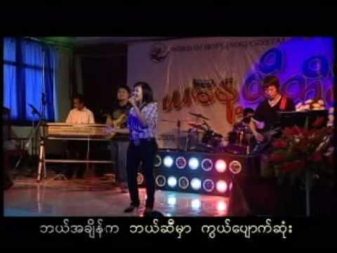 Xxx Mp4 Myat Yay Moe Sat 3gp Sex