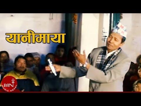 Xxx Mp4 Yanimaya By Khadga Garbuja And Sharmila Gurung 3gp Sex
