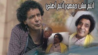 """محمد منير يطمن جمهوره """" أنتم مش جمهور بيحب مغني  أنتم جزء من أهلي """" ...#المغني"""