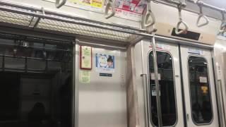 Nihon-ōdōri to Minatomirai | Riding the Minatomirai Line (Yokohama)!