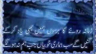 Tujhko bhulana Murder 2