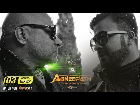 Operation Agneepath Teaser | Shakib Khan | Shiba Ali Khan | Ashiqur Rahman | Bengali Movie 2017