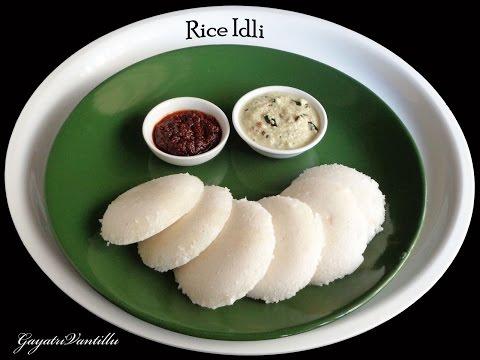 Soft Rice Idly / Idli - Indian Food Andhra Cooking Telugu Vantalu Vegetarian Recipes Andhra Vantalu