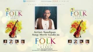 Morile kandis na | Sandipan | Folk Studio | 2016
