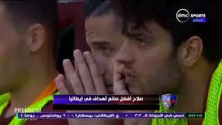 الحريف - أهم وأخر أخبار الكرة العالمية بالملاعب الاوروبية مع ابراهيم فايق