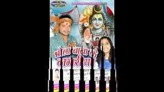 Khojlu Kaisen Aapan Tu Sajnwa ## Superhit Popular Kawar Song 2016 # Master Vikash,Riya Tiwari