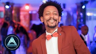 Solomon Bayre (Wedi Bayre) - Alekum Do - New Ethiopian Music 2018