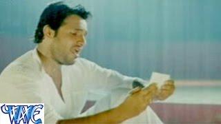 हमरा नसीबा में नइखू - Lagela Hamra Nasiba Me Naikhu   Sawariya I Love You   Bhojpuri Hot Song