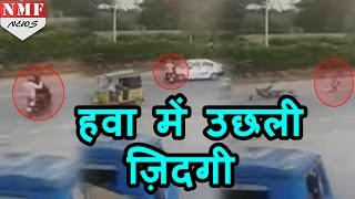 Hyderabad के zoo park road पर हुए accident की shocking video