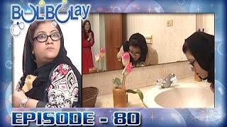 Bulbulay Ep 80 - Momo Khoosurat Se Kyun Darney Lagi?