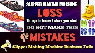 Slipper Making Machine Business Fail kyun hua? | Reason janke lagega SHOCK !!!