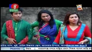 Bangla....natok Eid 2016