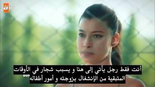 إعلان الحلقة 6 لمسلسل قاطع الطريق لن  يصبح حاكماً في هذا العالم مترجم ( مراد تركي بولوت )