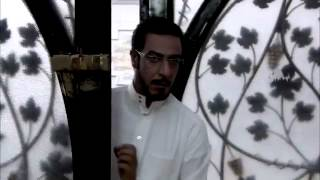المسلسل الخليجى لعبة الشيطان