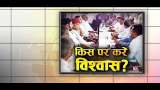 Thawar Chand Gehlot on Gurjar Reservation | First India News
