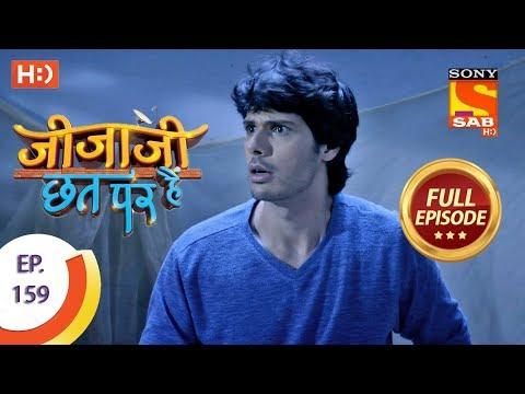 Xxx Mp4 Jijaji Chhat Per Hai Ep 159 Full Episode 17th August 2018 3gp Sex